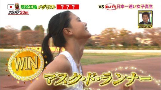 【アスリートエロ画像】炎の体育会TVの美し過ぎる日本一速い女子高生、フィニッシュ後のポーズがあざと過ぎワロタwwwwwwwwww(画像あり)・17枚目