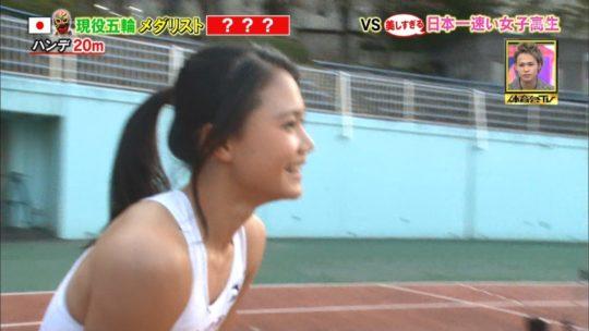 【アスリートエロ画像】炎の体育会TVの美し過ぎる日本一速い女子高生、フィニッシュ後のポーズがあざと過ぎワロタwwwwwwwwww(画像あり)・18枚目
