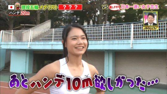 【アスリートエロ画像】炎の体育会TVの美し過ぎる日本一速い女子高生、フィニッシュ後のポーズがあざと過ぎワロタwwwwwwwwww(画像あり)・24枚目