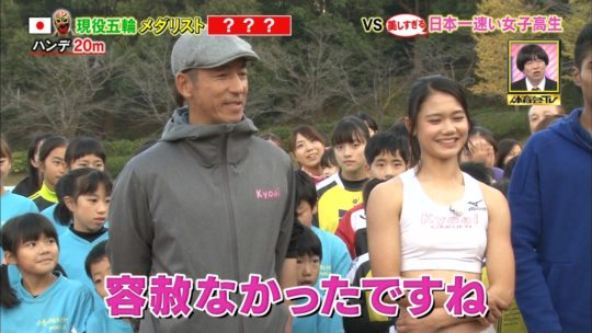 【アスリートエロ画像】炎の体育会TVの美し過ぎる日本一速い女子高生、フィニッシュ後のポーズがあざと過ぎワロタwwwwwwwwww(画像あり)・25枚目