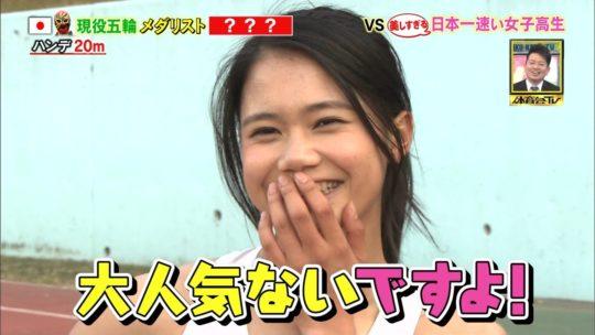 【アスリートエロ画像】炎の体育会TVの美し過ぎる日本一速い女子高生、フィニッシュ後のポーズがあざと過ぎワロタwwwwwwwwww(画像あり)・26枚目