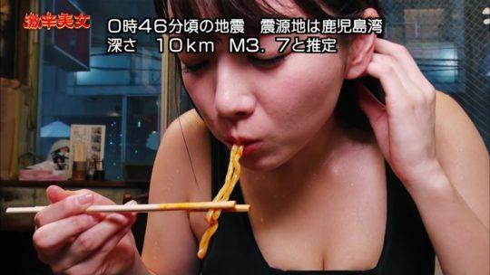 【汗だくエロ画像】薄着巨乳まんさんが激辛料理を喰った結果wwwwwwwwwww(画像多数)・45枚目