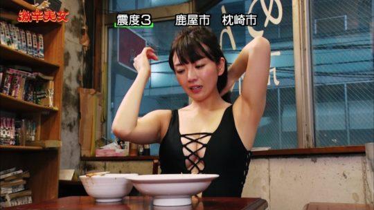 【汗だくエロ画像】薄着巨乳まんさんが激辛料理を喰った結果wwwwwwwwwww(画像多数)・47枚目