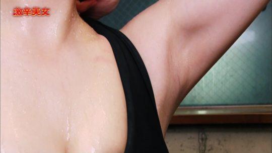 【汗だくエロ画像】薄着巨乳まんさんが激辛料理を喰った結果wwwwwwwwwww(画像多数)・60枚目