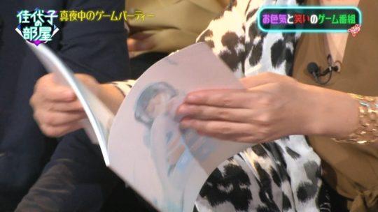 【ハミ乳エロ画像】天木じゅんの水着のサイズの無視っぷりワロタwwwwwwwwwwwww(画像あり)・12枚目
