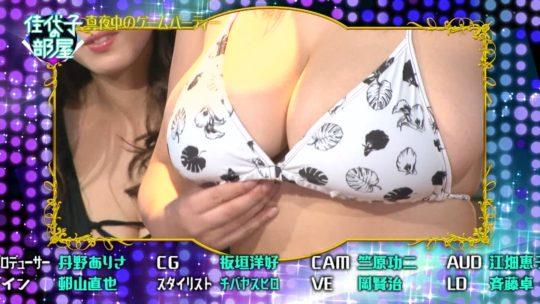 【ハミ乳エロ画像】天木じゅんの水着のサイズの無視っぷりワロタwwwwwwwwwwwww(画像あり)・15枚目