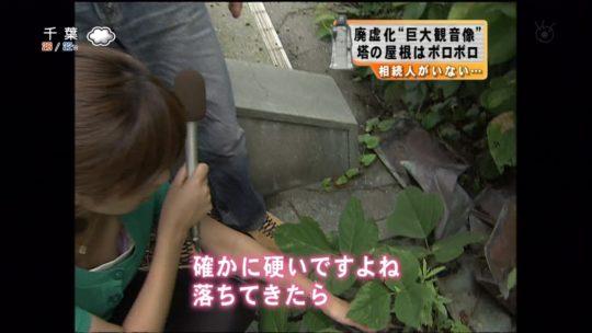 【※リアル放送事故※】TVでガチでチクビが映ってしまった放送事故シーンの衝撃キャプチャを貼ってく。(画像あり)・11枚目