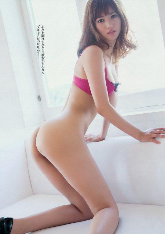 【悲報】AV女優の麻生希さんがインスタで自殺宣言、口座残高42円&シャブ疑惑でリーチ、これ明らかに真っ黒だろ。。(画像あり)・3枚目