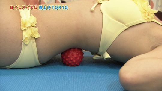 【ハミ乳エロ画像】ランク王国に出てたGカップグラドル茜さやのハミ乳&腋が卑猥コンボ過ぎてワロタww(画像あり)・34枚目