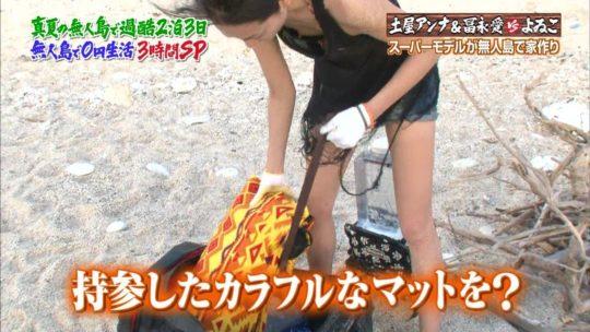 【※リアル放送事故※】TVでガチでチクビが映ってしまった放送事故シーンの衝撃キャプチャを貼ってく。(画像あり)・20枚目