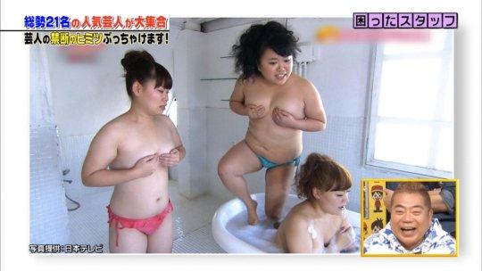 """【女芸人】不摂生な""""裸体""""をテレビで晒す。。ん?ちょっとエロいわwwwwww(70枚)・12枚目"""