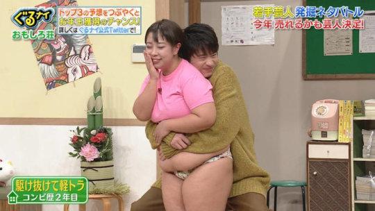 """【女芸人】不摂生な""""裸体""""をテレビで晒す。。ん?ちょっとエロいわwwwwww(70枚)・26枚目"""