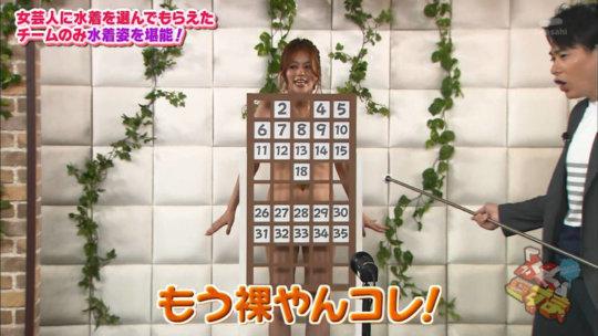 """【女芸人】不摂生な""""裸体""""をテレビで晒す。。ん?ちょっとエロいわwwwwww(70枚)・28枚目"""