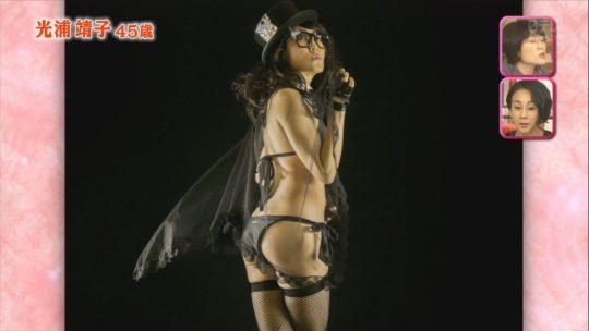 """【女芸人】不摂生な""""裸体""""をテレビで晒す。。ん?ちょっとエロいわwwwwww(70枚)・41枚目"""