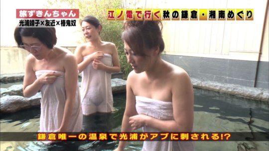 """【女芸人】不摂生な""""裸体""""をテレビで晒す。。ん?ちょっとエロいわwwwwww(70枚)・42枚目"""