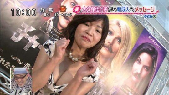 """【女芸人】不摂生な""""裸体""""をテレビで晒す。。ん?ちょっとエロいわwwwwww(70枚)・46枚目"""