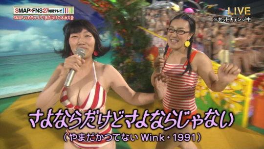 """【女芸人】不摂生な""""裸体""""をテレビで晒す。。ん?ちょっとエロいわwwwwww(70枚)・52枚目"""