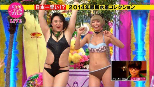 """【女芸人】不摂生な""""裸体""""をテレビで晒す。。ん?ちょっとエロいわwwwwww(70枚)・60枚目"""