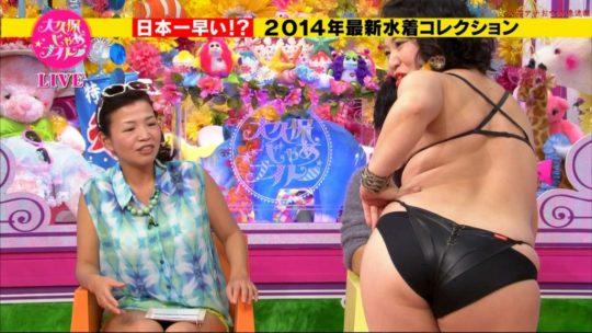 """【女芸人】不摂生な""""裸体""""をテレビで晒す。。ん?ちょっとエロいわwwwwww(70枚)・61枚目"""