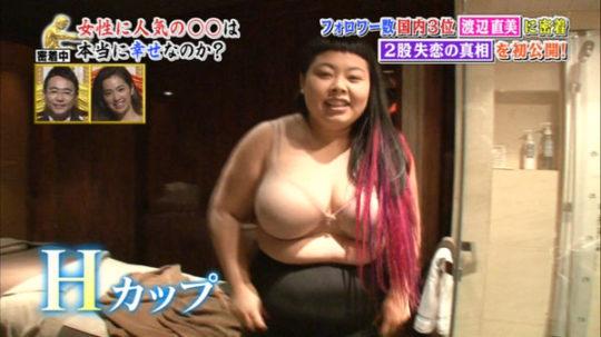 """【女芸人】不摂生な""""裸体""""をテレビで晒す。。ん?ちょっとエロいわwwwwww(70枚)・65枚目"""