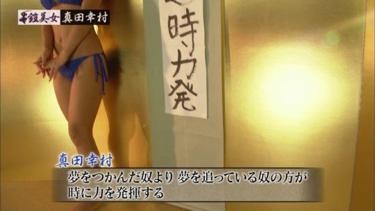 【キャプあり】鎧美女とかいう鎧を着た美女が脱いでマッサージしてエロ書道するTV企画迷走しすぎだろこれwwwww・32枚目