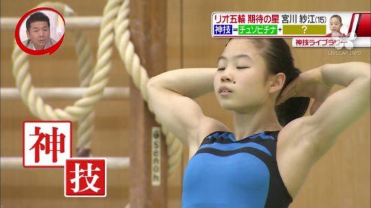 【画像】筋肉マニアのワイ将がお勧めぐうシコ筋肉女子で打線組んだwwwwwwwww(画像あり)・6枚目