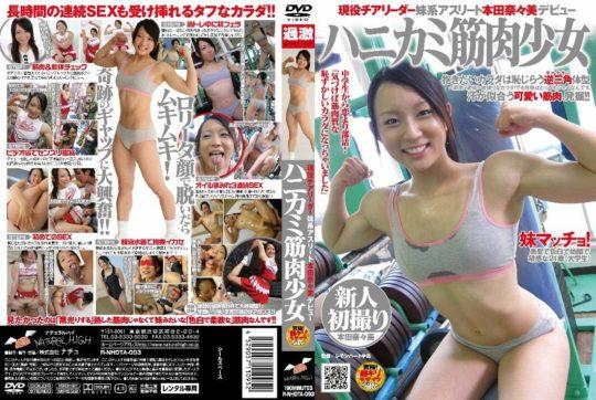 【筋肉エロ画像】筋肉マニアのワイ将がお勧めぐうシコ筋肉女子で打線組んだwwwwwwwww(画像あり)・10枚目