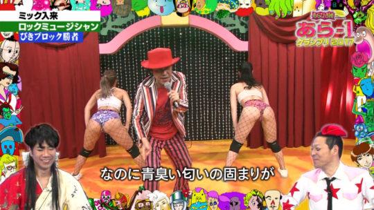 """【AVレベル】""""あらびき団""""芸人の後ろで踊るバックダンサーネキ、狂気の腰振りダンスに草不可避wwwwwwwww(GIFあり)・2枚目"""