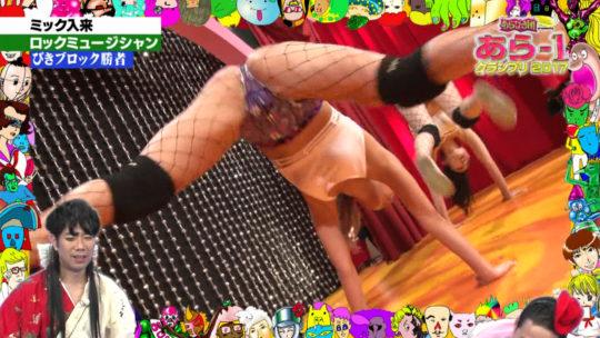 """【AVレベル】""""あらびき団""""芸人の後ろで踊るバックダンサーネキ、狂気の腰振りダンスに草不可避wwwwwwwww(GIFあり)・4枚目"""