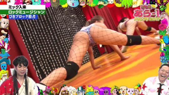 """【AVレベル】""""あらびき団""""芸人の後ろで踊るバックダンサーネキ、狂気の腰振りダンスに草不可避wwwwwwwww(GIFあり)・5枚目"""