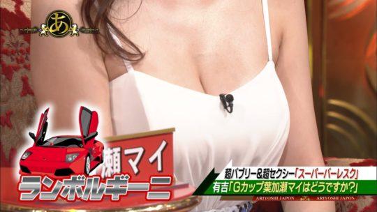 【オッパイ天国】有吉ジャポン 今東京で一番人気の店「スーパーバーレスク」、キャスト美女のおっぱいがとんでもない件wwwwwwww(画像あり)・16枚目