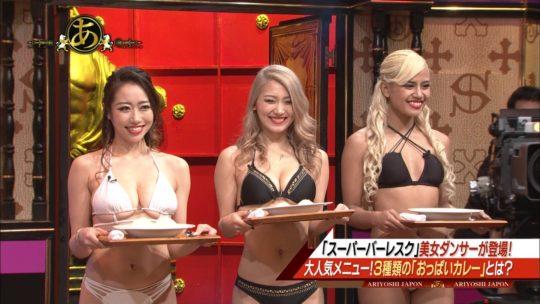 【オッパイ天国】有吉ジャポン 今東京で一番人気の店「スーパーバーレスク」、キャスト美女のおっぱいがとんでもない件wwwwwwww(画像あり)・18枚目