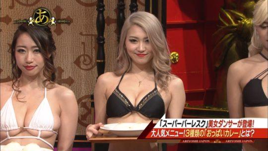 【オッパイ天国】有吉ジャポン 今東京で一番人気の店「スーパーバーレスク」、キャスト美女のおっぱいがとんでもない件wwwwwwww(画像あり)・23枚目
