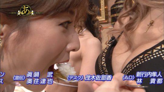 【オッパイ天国】有吉ジャポン 今東京で一番人気の店「スーパーバーレスク」、キャスト美女のおっぱいがとんでもない件wwwwwwww(画像あり)・32枚目