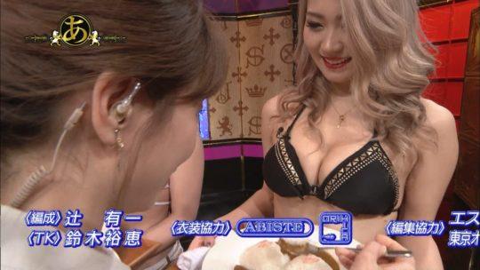 【オッパイ天国】有吉ジャポン 今東京で一番人気の店「スーパーバーレスク」、キャスト美女のおっぱいがとんでもない件wwwwwwww(画像あり)・33枚目