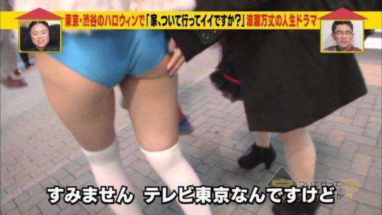 【お尻エロ画像】家、ついて行ってイイですか?  渋谷でハロウィンコスを楽しむグラドルのお尻がクッソエロくてワロタwwwwwww(画像あり)・1枚目