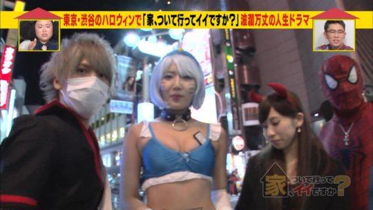 【お尻エロ画像】家、ついて行ってイイですか?  渋谷でハロウィンコスを楽しむグラドルのお尻がクッソエロくてワロタwwwwwww(画像あり)・2枚目