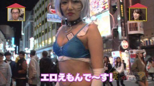 【お尻エロ画像】家、ついて行ってイイですか?  渋谷でハロウィンコスを楽しむグラドルのお尻がクッソエロくてワロタwwwwwww(画像あり)・4枚目