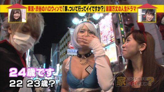 【お尻エロ画像】家、ついて行ってイイですか?  渋谷でハロウィンコスを楽しむグラドルのお尻がクッソエロくてワロタwwwwwww(画像あり)・5枚目