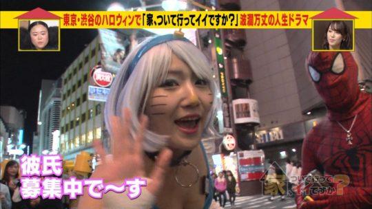 【お尻エロ画像】家、ついて行ってイイですか?  渋谷でハロウィンコスを楽しむグラドルのお尻がクッソエロくてワロタwwwwwww(画像あり)・6枚目