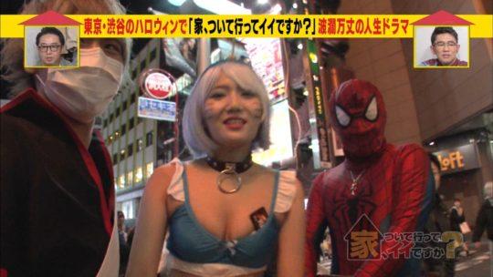 【お尻エロ画像】家、ついて行ってイイですか?  渋谷でハロウィンコスを楽しむグラドルのお尻がクッソエロくてワロタwwwwwww(画像あり)・9枚目