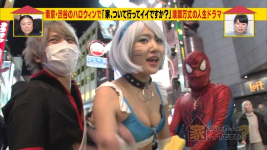 【お尻エロ画像】家、ついて行ってイイですか?  渋谷でハロウィンコスを楽しむグラドルのお尻がクッソエロくてワロタwwwwwww(画像あり)・10枚目