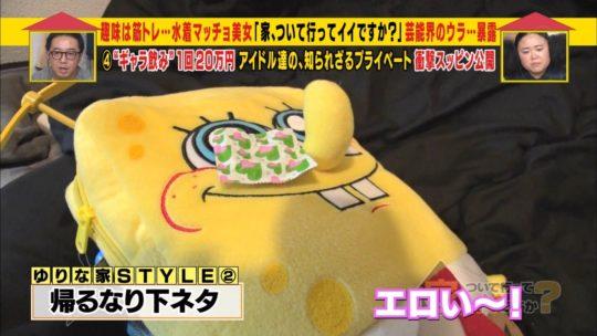 【お尻エロ画像】家、ついて行ってイイですか?  渋谷でハロウィンコスを楽しむグラドルのお尻がクッソエロくてワロタwwwwwww(画像あり)・22枚目