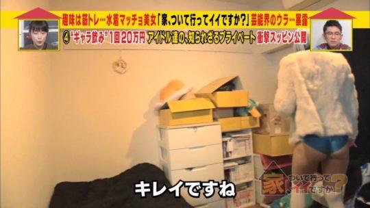 【お尻エロ画像】家、ついて行ってイイですか?  渋谷でハロウィンコスを楽しむグラドルのお尻がクッソエロくてワロタwwwwwww(画像あり)・23枚目