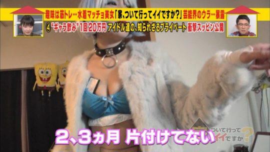 【お尻エロ画像】家、ついて行ってイイですか?  渋谷でハロウィンコスを楽しむグラドルのお尻がクッソエロくてワロタwwwwwww(画像あり)・24枚目