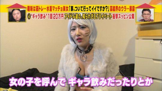 【お尻エロ画像】家、ついて行ってイイですか?  渋谷でハロウィンコスを楽しむグラドルのお尻がクッソエロくてワロタwwwwwww(画像あり)・27枚目