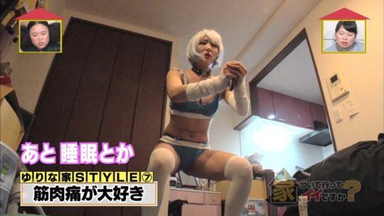 【お尻エロ画像】家、ついて行ってイイですか?  渋谷でハロウィンコスを楽しむグラドルのお尻がクッソエロくてワロタwwwwwww(画像あり)・43枚目