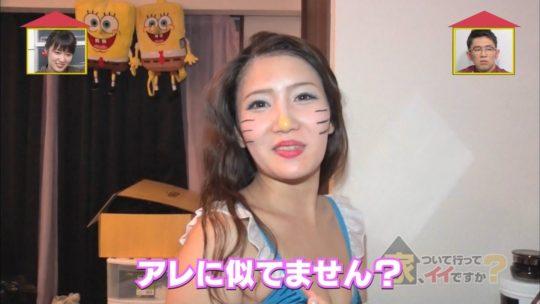 【お尻エロ画像】家、ついて行ってイイですか?  渋谷でハロウィンコスを楽しむグラドルのお尻がクッソエロくてワロタwwwwwww(画像あり)・44枚目