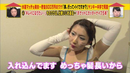 【お尻エロ画像】家、ついて行ってイイですか?  渋谷でハロウィンコスを楽しむグラドルのお尻がクッソエロくてワロタwwwwwww(画像あり)・45枚目