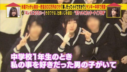 【お尻エロ画像】家、ついて行ってイイですか?  渋谷でハロウィンコスを楽しむグラドルのお尻がクッソエロくてワロタwwwwwww(画像あり)・48枚目
